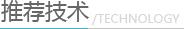 成都博润白癜风医院治疗技术